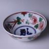 南京赤絵呉須鉢