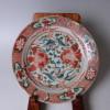 明代 呉須赤絵 皿
