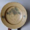 加藤唐九郎 黄瀬戸 蕪 銅鑼鉢