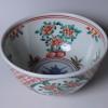 叶松谷 赤絵 菓子鉢