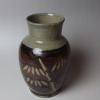 石黒宗麿竹釉瓶