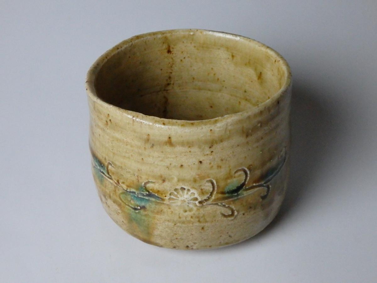 加藤唐九郎黄瀬戸茶碗 (1)