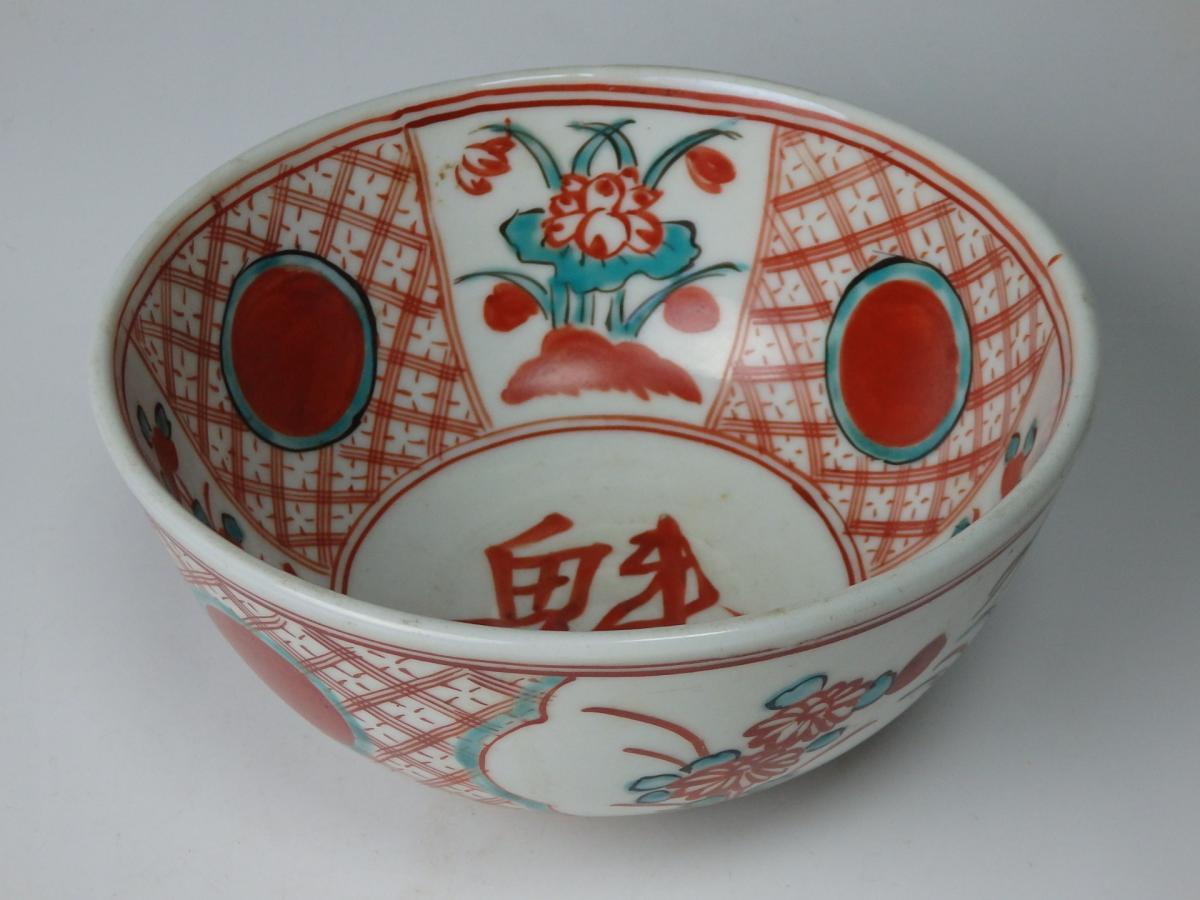 明代呉須赤絵魁菓子鉢 (1)