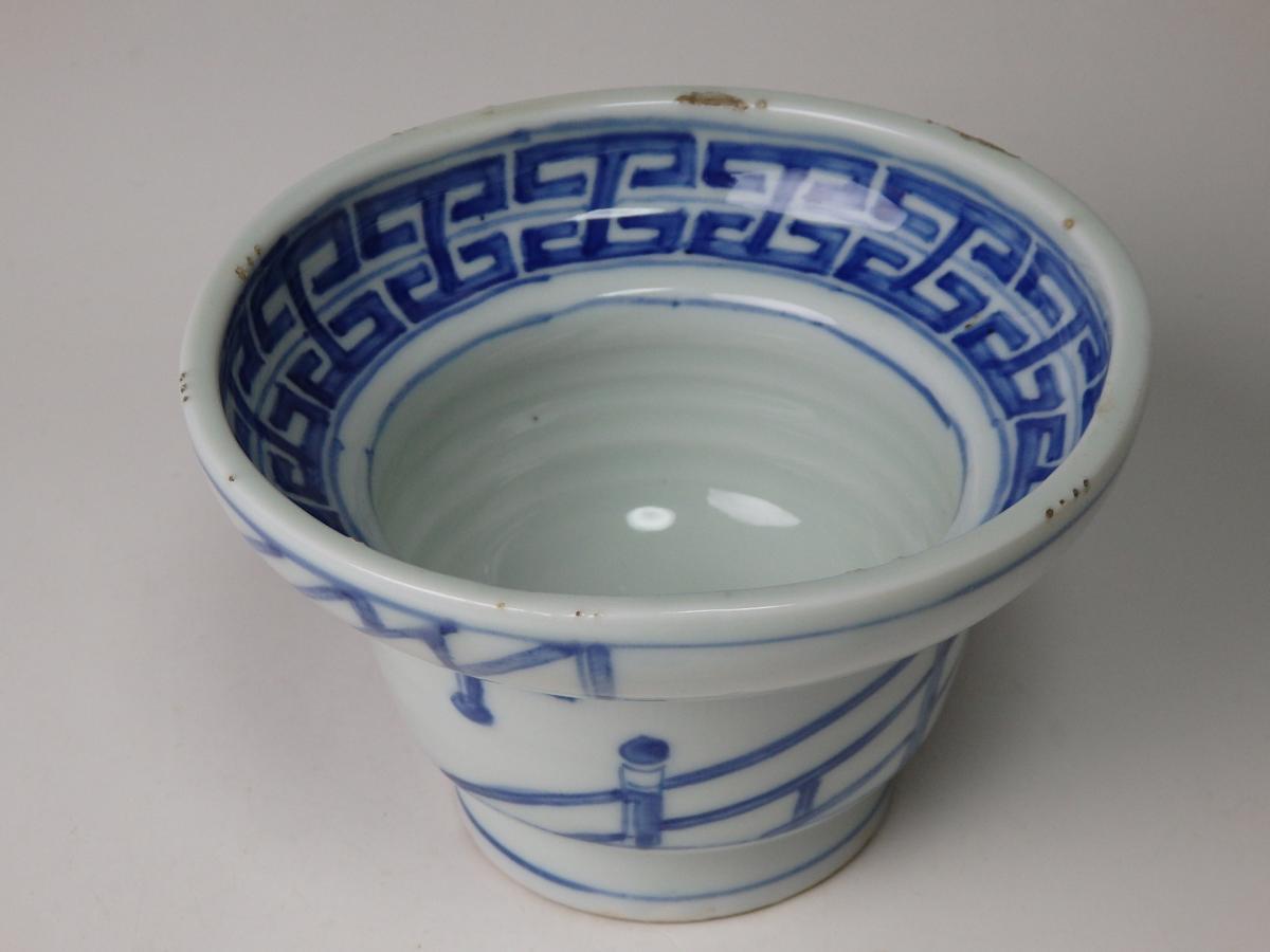 明代染付橋絵鉢 (1)