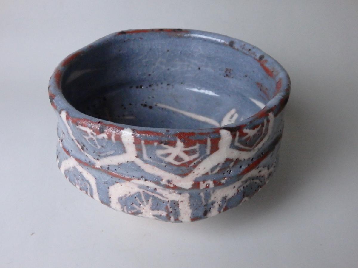 林孝太郎鼠志野茶碗 (2)