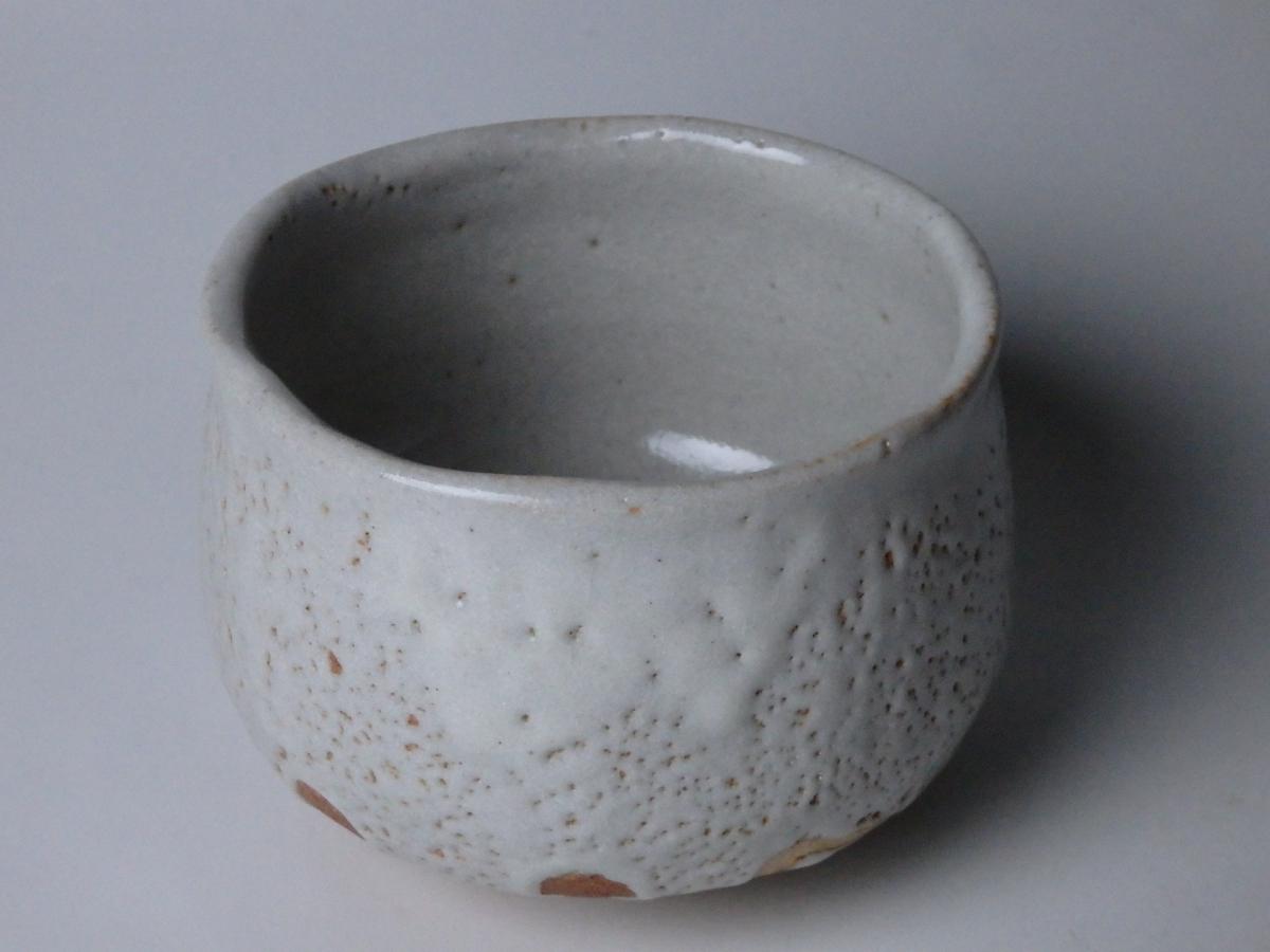 細川護煕志野茶碗 (1)