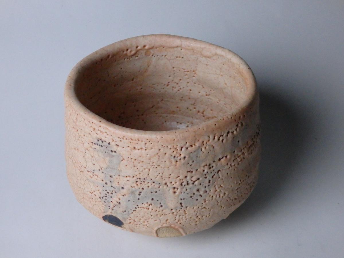 荒川豊蔵紅志野茶碗A (1)