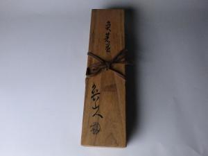 魯山人魚箸置 (1)